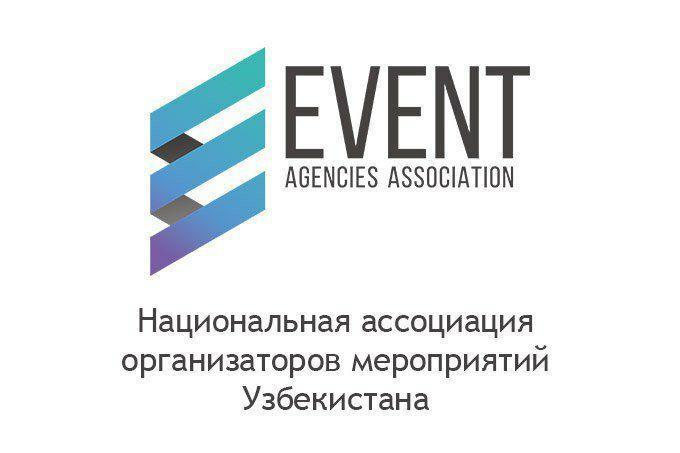 Национальная Ассоциация организаторов мероприятий обратилась к Шавкату Мирзиёеву
