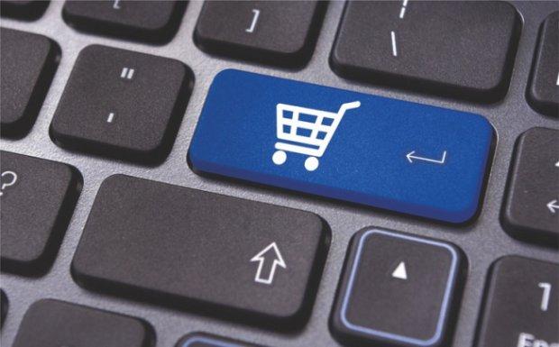 Будет представлено предложение по развитию электронной коммерции.